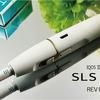 IQOS互換機 SLS CP レビューのようなもの