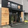【豊橋】amber's
