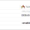 XcodeのBuild Settingsで設定を忘れるのでメモる