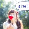 英語の会話でよく使う「give」の使い方を覚えよう!