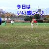 NDA 寒川大会 12月編 2