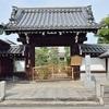 十念寺の本堂。