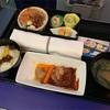 機内食 ANA FUK→HND