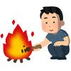 ヒロシ、ベアーズ島田キャンプ、ウエストランド・河本のチーム焚火会がサウナあたため世界選手権の日本予選で優勝