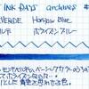 #0244 MONTEVERDE Horizon Blue