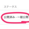 Chrome Extension (Chrome拡張) をWeb Storeに公開する