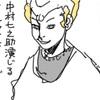 映画『ナウシカ歌舞伎 ディレイビュー』一週間限定!めちゃ面白い。誰もが知る名作の「翻訳」が自然に教える歌舞伎の文法