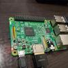 Raspberry Pi@職場