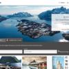 ノルウェー沿岸急行船(フッティルーテン/Hurtigruten AS)の直接予約