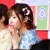 【2018/7/22】AKB48 握手会レポ @ 幕張メッセ「Teacher Teacher」【握手会・イベント参加レポート】
