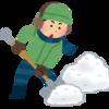 【43日目】内勤という名の「雪かき」/それが僕の仕事さ! ハハッ!