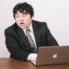 働きたい企業・業界の求人が見つからない時の探し方