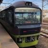 2018/05/20 リゾート那須野満喫号で行く那須高原