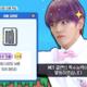 【NCT】テヨン必死でゲームに取り組む姿が完全に小学生w w w 【動画】