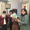 2月26日(火)放送「渋ラジっこあつまれ」
