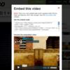 Vimeoの動画の埋め込みコードがiPad対応に