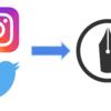 はてなブログのサイドバーにTwitterとInstagramを埋め込む方法