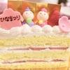 ケーキ屋さんのひなまつりケーキ購入品@新宿区タマゴコッコ