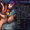 【ヒーロー紹介】エックスの紹介!(スキル/ビルド/エンブレム)