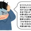 「発達障害の正体を依存症の観点から考える話」の要約版