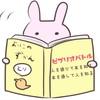 【告知】9月ビブリオバトル!!