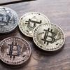 仮想通貨(ビットコイン)は最小いくらで買える?取引所を徹底比較