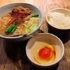 京都のおすすめ ⑤和醸良麺 すがり