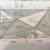 日能研 栄冠への道 算数第15回平行四辺形・三角形の面積にかかった時間