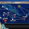 【二期】ウィークリー任務:南方海域珊瑚諸島沖の制空権を握れ!(5-2)