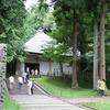 7/15 BS-TBS にっぽん!歴史鑑定「奥州藤原氏100年の興亡」