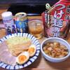 昨日のお昼は「山岸一雄監修のつけ麺専用直湯大勝軒直伝醤油味」のつけ麺です。