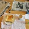 シチュー3日目とシーチキンの水煮サラダ