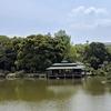 東京にあるおすすめ庭園の1つ。駅近にある清澄庭園に行ってきました