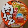 東洋水産 マルちゃん 関西風肉うどん 食べてみました