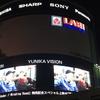 【重大発表】4月18日 MAN WITH A MISSION 新宿上映会&トークイベントに参加しました!