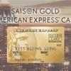 海外旅行保険はこのクレジットカードだけで十分な補償でした!