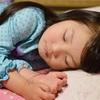 効率よく休息するにはどうすればいいのか?