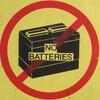 バッテリーの話をします。
