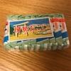 大好き!ローカルお菓子☆伊勢の岩おこし