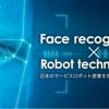 FUNDINNO【ファンディーノ】、ユニロボット、日本のサービスロボットを世界NO.1に