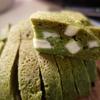 【1食83円】ほうれん草チーズおからオオバコ蒸しパンの自炊レシピ