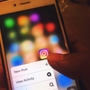 【Instagram】Facebookでアカウントを作った場合の、Instagramアカウントだけを停止させる方法。