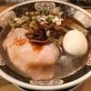 久しぶりに「すごい煮干しラーメン凪」で味玉入りを頂いた! #グルメ #食べ歩き #ラーメン