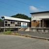 境線:米子空港駅 (よなごくうこう)