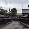 大山町所子 ー大山の麓にひっそりとたたずむ農村の暮らしが息づくまちー