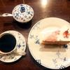 吉祥寺のオシャレなアンティークカフェ「椿屋珈琲 花仙堂」で春の気分を!|椿屋珈琲花仙堂