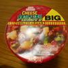 【日清】カップヌードルに『チーズメキシカンチリ』というのが発売されていた。チリコンカルネ味