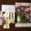 株主総会もどき 7/8(土) ワタミ (7522) 関西経営説明会(先渡し)