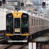 阪神1000系 1208F 【その9】