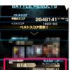 【メビウスFF】高スコアきたー!2,900,000スコア達成しました!